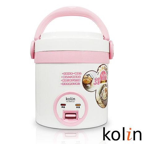 Kolin歌林-隨行電子鍋一人份(KNJ-MNR1231)-特賣