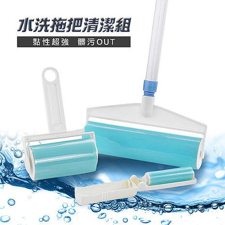 黏立淨 家庭式水洗拖把清潔組(水洗式清潔滾筒套裝)