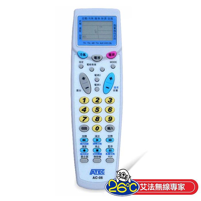 (福利品)艾法科技AIFA 五合一萬用遙控器(AC-06)-特賣-家電.影音-myfone購物