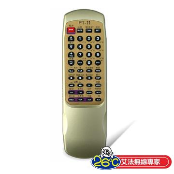 (福利品)艾法科技AIFA 五合一萬用遙控器 (PT-11)-特賣-家電.影音-myfone購物