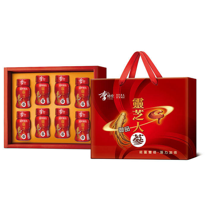 即期品【李時珍】靈芝菌絲體御品人蔘精華飲8瓶禮盒-特賣