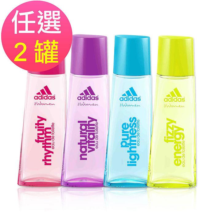adidas愛迪達 女用淡香水-任選2罐(50ml/罐)-11特賣典雅純淨x2