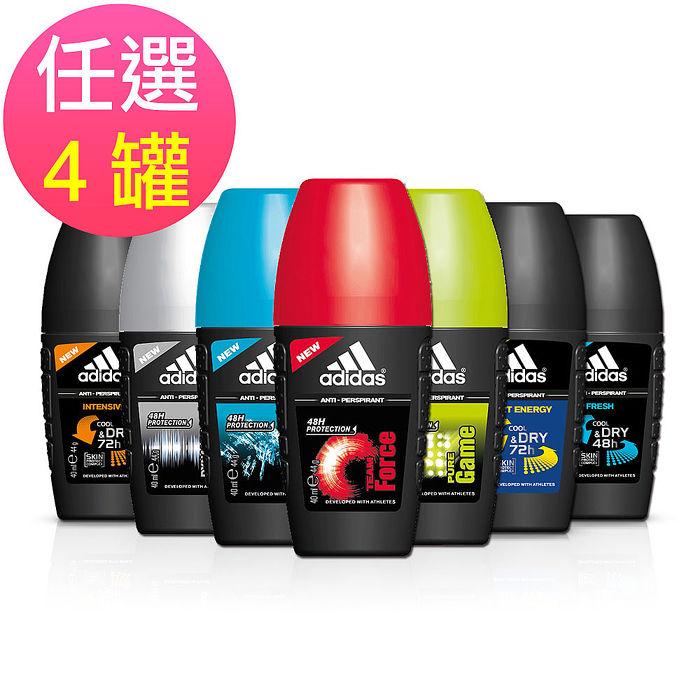 adidas愛迪達 男用制汗香體滾珠任選4罐(40ml/罐)-特賣品味透涼x2+運動勁能x