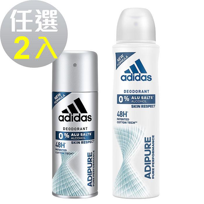 (新品上市)adidas愛迪達 男用/女用純淨舒爽淨味爽身噴霧150ml-任選2罐(150ml/罐)