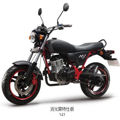 2017年 AEON宏佳騰機車 MY 150 雙碟煞 五期噴射 特仕版消光白