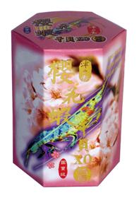 津之香櫻花蝦干貝XO醬