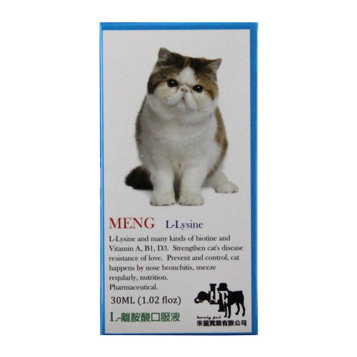 萌MENG L離安酸口服液 (30cc/瓶)