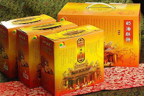 立祥食品奶油酥餅(禮盒)