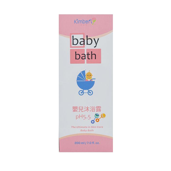 金柏莉嬰兒沐浴露