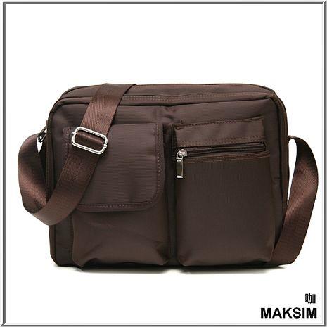 MAKSIM席捲潮流時尚測背包可放A4文件(咖)