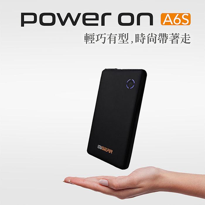 Unigear Power On A6S 汽車緊急救援必備 12V多功能汽車行動電源啟動器-相機.消費電子.汽機車-myfone購物