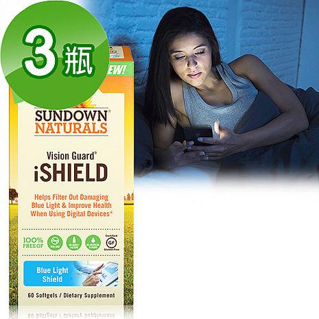 Sundown日落恩賜 超級葉黃素游離型複方軟膠囊(60粒/盒)3入組