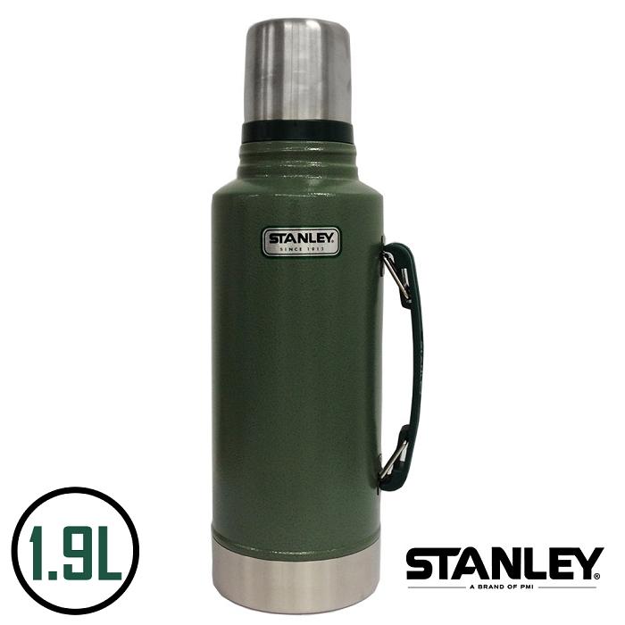 【美國Stanley】不鏽鋼保溫瓶/經典真空保溫瓶 1.9L-錘紋綠