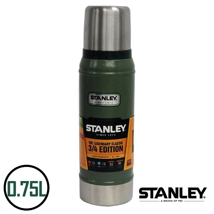 【美國Stanley】不鏽鋼保溫瓶/經典真空保溫瓶 0.75L