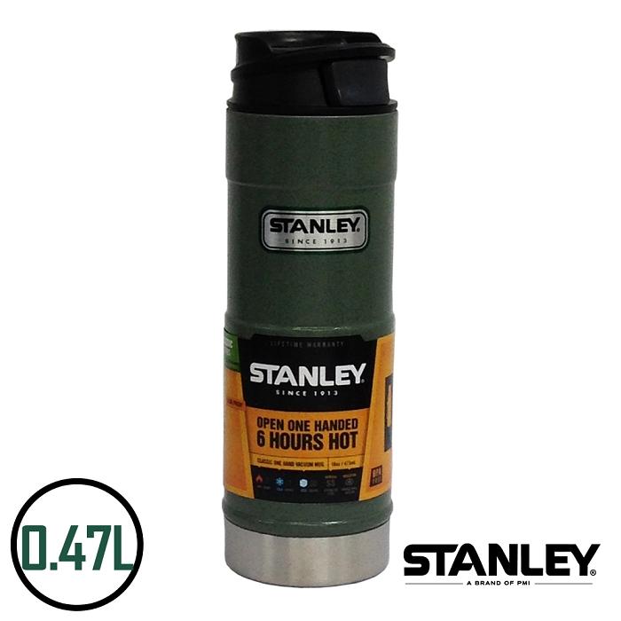 【美國Stanley】不鏽鋼保溫瓶/經典單手保溫咖啡杯 0.47L