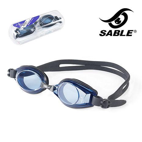 【黑貂SABLE】舒適運動泳鏡超值組合(鏡架+鏡片)