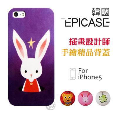 Epicase 插畫設計師手繪系列 iPhone5 輕薄抗磨 精品手機殼【小兔的紫色星空】