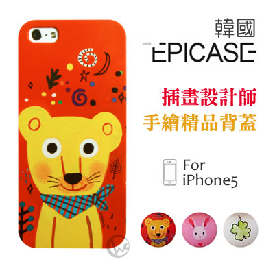 Epicase 插畫設計師手繪系列 iPhone5 輕薄抗磨 精品手機殼【探險小獅王】