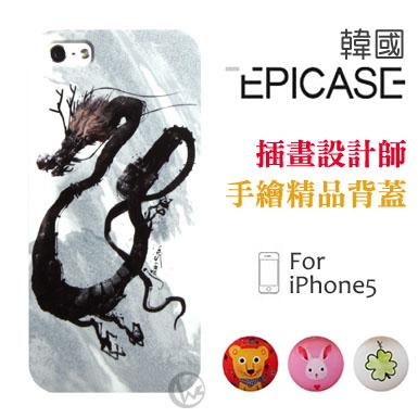 Epicase 插畫設計師手繪系列 iPhone5 輕薄抗磨 精品手機殼【Dragon】