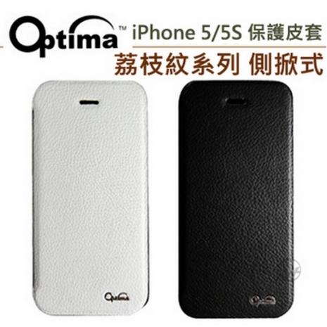 Optima 義大利 荔枝紋 真皮系列 iPhone5/5S 側掀式皮套
