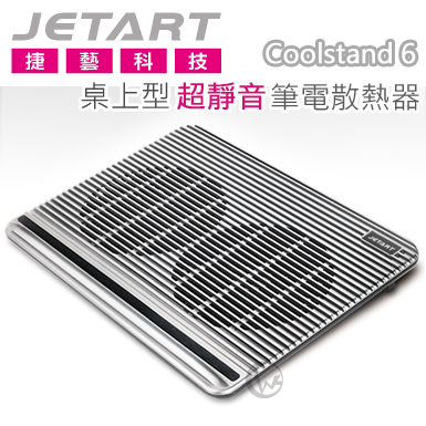 Jetart 捷藝 Coolstand 6桌上型 超靜音 筆電散熱器 (NPA120)-3C電腦週邊-myfone購物