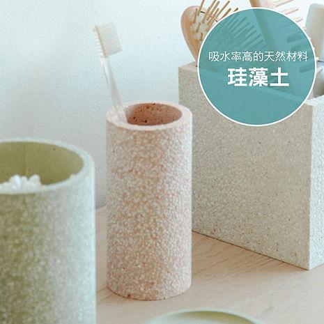 [MIJ] Soil 珪藻土牙刷罐藍色