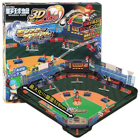 [MIJ] 日本野球盤王牌怪物桌遊組