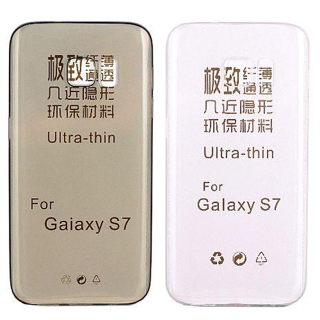 KooPin力宏Samsung Galaxy S7極薄隱形保護套/清水套