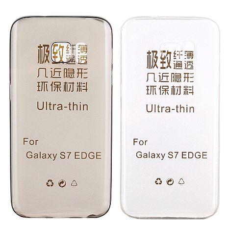 Samsung Galaxy S7 edge 5.5吋極薄隱形保護套◆買一送一不挑色◆