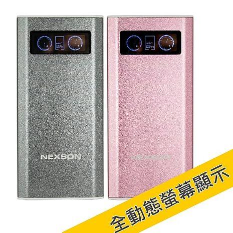 通海 D12000 動態行動電源 極速電力2.1A 大容量 台灣製蜜桃粉