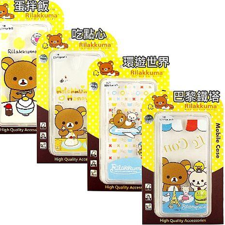 Rilakkuma 拉拉熊 Sony Xperia C5 Ultra 彩繪透明保護軟套巴黎鐵塔