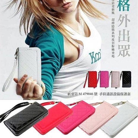 KooPin HTC Butterfly 2 /蝴蝶2 隱磁系列 手提式菱格包豔陽紅