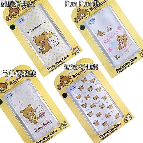 Rilakkuma 拉拉熊/懶懶熊 Apple iPhone 6 (4.7吋) 彩繪透明保護軟套點點好朋友