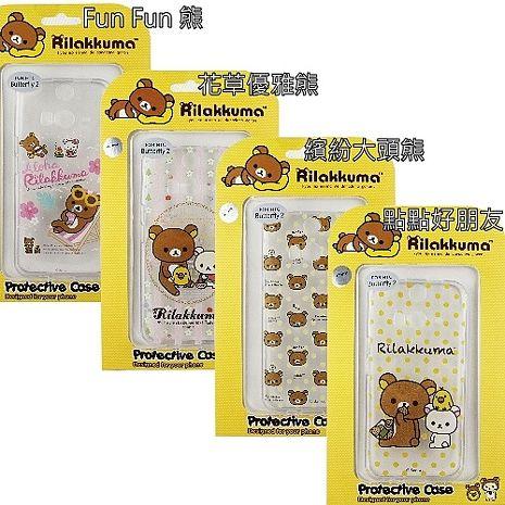 Rilakkuma 拉拉熊/懶懶熊 HTC Butterfly 2 / 蝴蝶2 彩繪透明保護軟套