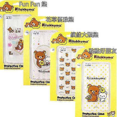 Rilakkuma 拉拉熊/懶懶熊 Samsung Galaxy Note 4 彩繪透明保護軟套Fun Fun熊