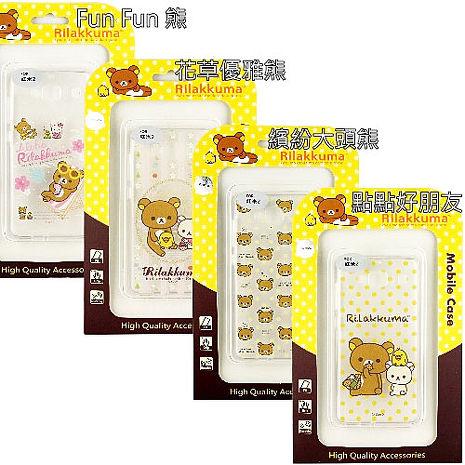 Rilakkuma 拉拉熊/懶懶熊 Xiaomi 紅米2 彩繪透明保護軟套繽紛大頭熊