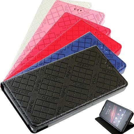 KooPin Sony Xperia Z (C6602) 隱磁系列 超薄可立式側掀皮套櫻花粉