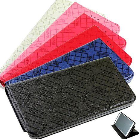 KooPin Samsung Note 3 Neo (N7505) 隱磁系列 超薄可立式側掀皮套