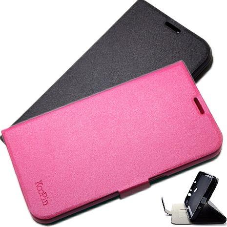KooPin Samsung Galaxy Core Lite G3586 璀璨星光系列 立架式側掀皮套魔幻黑