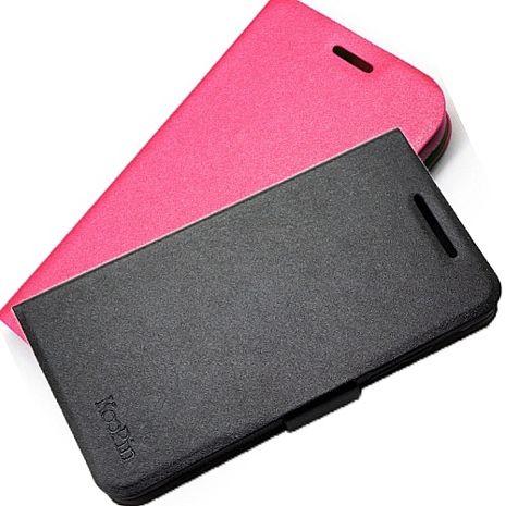 KooPin 三星 Galaxy Grand Neo i9060 璀璨星光系列 立架式側掀皮套-手機平板配件-myfone購物