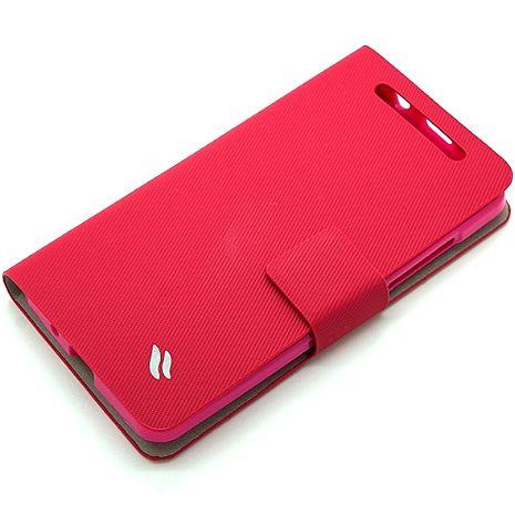 Redberry HTC Desire 600c dual 亞太雙卡機 甜漾簡約 立架式本皮套(蜜桃紅)