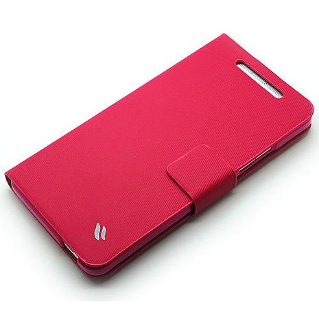 Redberry HTC One Max 甜漾簡約 立架式本皮套(蜜桃紅)