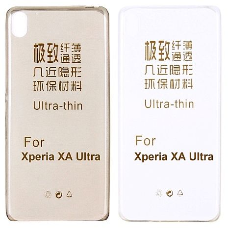 【KooPin力宏】SONY Xperia XA Ultra 6吋 極薄隱形保護套/清水套透明白