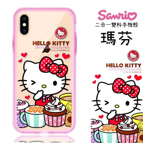 Hello Kitty彩繪二合一雙料殼套_iPhone X/Xs(瑪芬)