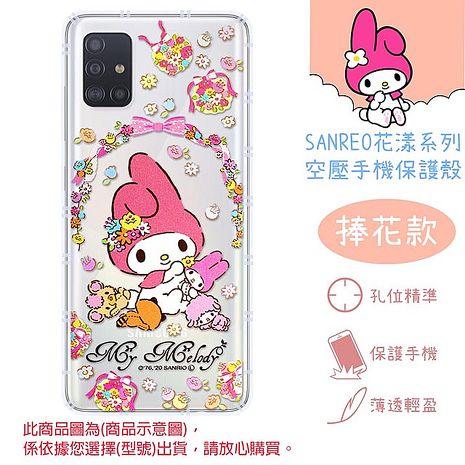 【三麗鷗】三星 Samsung 系列 花漾系列 氣墊空壓 手機殼(捧花)