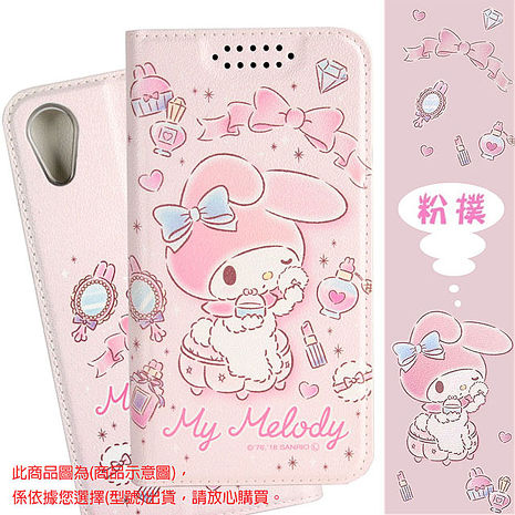 【Sanrio三麗鷗】iPhone 系列 甜心系列彩繪可站立皮套(粉撲)