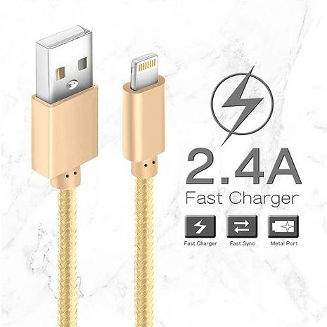 Seedoo iPhone 原廠授權認證 1米傳輸充電線(金色)