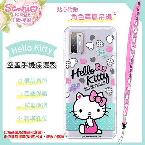 Hello Kitty HTC 氣墊空壓手機殼(贈送手機吊繩)