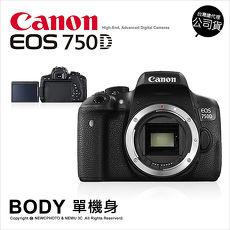 Canon EOS 750D Body 單機身 貨~送32G記憶卡 清潔組 保護貼