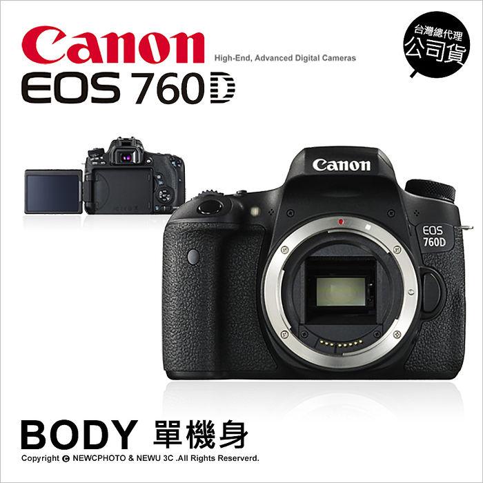 Canon EOS 760D 單機身 公司貨★送32G記憶卡+清潔組+保護貼